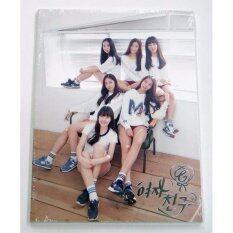 ซื้อ Gfriend Season แก้ว 1St Mini Album ฟรีของขวัญ เกาหลีใต้