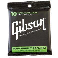 Gibson สายกีตาร์โปร่ง Gibson 0.10 - 0.47