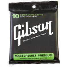 ทบทวน Gibson สายกีตาร์โปร่ง Super Ultra Lights