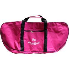 ส่วนลด Harrier กระเป๋าขิมผีเสื้อ Pink Harrier ใน กรุงเทพมหานคร