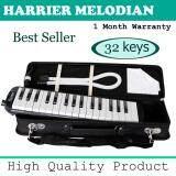 ราคา Harrier Melodion เมโลเดี้ยน กล่องผ้า 32 คีย์ สีดำ กรุงเทพมหานคร