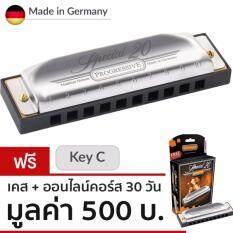 ซื้อ Hohner ฮาร์โมนิก้า รุ่น Special 20 ขนาด 10 ช่อง คีย์ C Harmonica Key C Hohner ออนไลน์