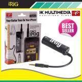 ขาย Irig Amplitube Effect Guitarอุปกรณ์เพิ่มเอฟเฟคเสียงต่อกีต้าร์ กับIphone Black