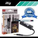 ซื้อ Irig Amplitube Effect Guitarอุปกรณ์เพิ่มเอฟเฟคเสียงต่อกีต้าร์ กับIphone Black ออนไลน์ ปทุมธานี