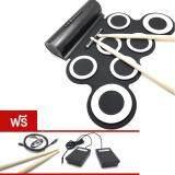 ราคา Iword กลองซิลิโคนไฟฟ้า Electric Drum Pad Kit มีลำโพงในตัว Oemgenuine