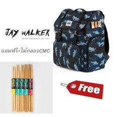 ขาย ซื้อ กระเป๋าสแนร์ Jay Walker 2017 Cm Snabag01 Camobl แถมฟรีไม้กลอง Cmc