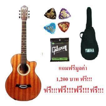 ราคา Kazuki Kz 38 Production By Japan กีต้าโปร่งไม้มะฮอกกานี หัวลูกบิดโครเมี่ยม อย่างดี แถมฟรี กระเป่ากีต้าร์ Yamaha กันน้ำอย่างดี ปิ้กกีต้าร์ Gibson 4 อันUsa สายกีต้าร์ Gibson Usa อย่างดี รวมมูลค่า 1 100 บาท ฟรีทันที ใน ไทย