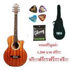 ราคา Kazuki Kz 38 Production By Japan กีต้าโปร่งไม้มะฮอกกานี หัวลูกบิดโครเมี่ยม อย่างดี แถมฟรี กระเป่ากีต้าร์ Yamaha กันน้ำอย่างดี ปิ้กกีต้าร์ Gibson 4 อันUsa สายกีต้าร์ Gibson Usa อย่างดี รวมมูลค่า 1 100 บาท ฟรีทันที Kazuki เป็นต้นฉบับ