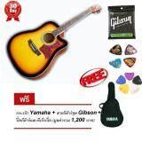 Kazuki Kz 41 C Sb Acoustic Guitar กีตาร์โปร่ง Full Size 41นิ้ว ทรงเว้า สีซันเบิส เป็นต้นฉบับ