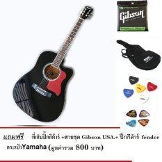 ซื้อ Kazuki Kz 41Cbk Acoustic Guitar Design Japan กีตาร์โปร่ง Full Size 41นิ้ว ทรงเว้า สีดำ