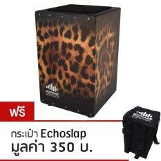 โปรโมชั่น คาฮอง Echoslap รุ่น Gfx 1 ลายเสือดาว กระเป๋าคาฮอง Echoslap