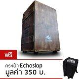 ซื้อ คาฮอง Echoslap รุ่น Oldbox Siamoak ฟรีกระเป๋าคาฮอง Echoslap Echoslap