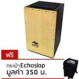 ขาย คาฮอง Echoslap รุ่น Super Snare สีดำ ฟรีกระเป๋าคาฮอง Echoslap ผู้ค้าส่ง
