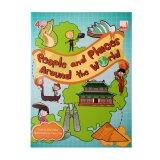 ราคา Kidplus สื่อการเรียนการสอน Flash Cards People And Places Around The World ออนไลน์