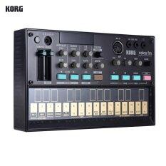 ส่วนลด สินค้า Korg Volca Fm Portable Digital Fm Synthesizer With Midi In 3 5Mm Sync In Out Headphone Jacks Intl