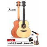 Kriens กีต้าร์โปร่ง 36 นิ้ว Kriens Acoustic Guitar แถมฟรี สายสะพายกีต้าร์ เครื่องตั้งสาย กระเป๋ากีต้าร์ ปิ๊กกีต้าร์ รวมมูลค่า 990 บาท เป็นต้นฉบับ