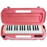 ซื้อ Laser Mf32 Pk เมโลเดียน 32 คีย์ Melodion Pink