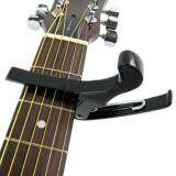 ราคา Leegoal Premium Quick Change Folk Acoustic Electric Guitar Banjo Capo Key Clamp Black Intl ใหม่ ถูก