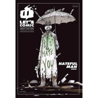 หนังสือ การ์ตูน เล็ทคอมมิค ร้านของขวัญเพื่อคนที่คุณเกลียด LET'S COMIC  HATEFUL MAN ISSUE-