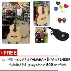 ราคา ราคาถูกที่สุด Mady Acoustic Guitar กีตาร์โปร่ง Size 39 นิ้ว Md 39Cn Natural