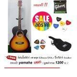 ซื้อ Mady Acoustic Guitar กีตาร์โปร่ง Size 39 นิ้ว Md 39Csb ใหม่
