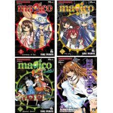 Magico มาจิโกะ ศึกอภินิหารเจ้าสาวจอมเวทย์ หนังสือ การ์ตูน ญี่ปุ่น Smm Sic สยามอินเตอร์ เล่ม 1-8 (จบ) By Smm Plus Company Limited.