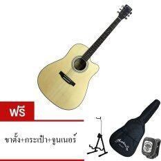 ส่วนลด Martin Lee กีตาร์โปร่ง Top Solid รุ่น Z 4116 ฟรีกระเป๋า ขาตั้ง ทูนเนอร์ Martin Lee ใน Thailand