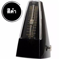 Mechanical Metronome เมโทนอม Tempo Range 40~208bpm, Beats 0,2,3,4,6 .