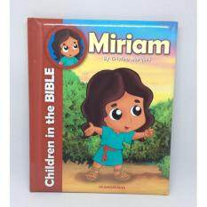 ราคา Miriam Children In The Bible Thailand Bible Society ออนไลน์