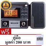ราคา Mooer มัลติเอฟเฟคกีต้าร์ รุ่น Ge100 ฟรี คู่มือ ใหม่ ถูก