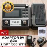 ขาย ซื้อ Mooer มัลติเอฟเฟคกีต้าร์ รุ่น Ge100 ฟรี อแดปเตอร์ และคู่มือ