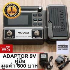 ราคา Mooer มัลติเอฟเฟคกีต้าร์ รุ่น Ge100 ฟรี อแดปเตอร์ และคู่มือ ใหม่