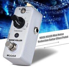 ส่วนลด Mooer Noise Killer Mini ลดเสียงรบกวนกีต้าร์ 2 โหมด True Bypass เปลือกโลหะเต็มรูปแบบ