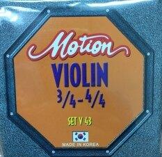 ขาย Motion สายไวโอลิน 3 4 4 4 รุ่น V 43
