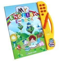 หนังสือพูดได้ My English E-Book สอนภาษาอังกฤษ.