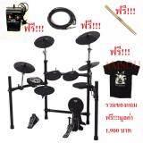 ราคา Nux Digital Drum Kitกลองไฟฟ้า รุ่นDm 5 Black แถมฟรี ไม้กลองLa Usa แท้ 100 อย่างดีหัวพลาสติก Abs มูลค่า 1 900 ฟรี ใหม่