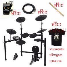 ขาย Nux Digital Drum Kitกลองไฟฟ้า รุ่นDm 5 Black แถมฟรี ไม้กลองLa Usa แท้ 100 อย่างดีหัวพลาสติก Abs ฟรีรวมมูลค่า1 900 ฟรีทันที ถูก ไทย