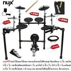 ราคา Nux Dm5 กลองไฟฟ้า รุ่น Dm 5 Black แถมฟรี ไม้กลอง และกระเป๋าไม้กลอง Promark Adepter สายสัญญาณ ฟรี ใหม่