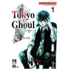 โตเกียวกูล Tokyo Ghoul อนเมียวจิ หนังสือ การ์ตูน ญี่ปุ่น Smm Sic สยามอินเตอร์ เล่ม 1-14 By Smm Plus Company Limited.