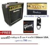 ซื้อ Overdrive แอมป์กีตาร์ 15 W รุ่น Ga 15T Usb สีดำ มีเอฟเฟคในตัว มีช่องเสียบ 2 ช่อง มีช่องเสียบ Usb เปิดเพลง Mp3 ได้ แถุมฟรี สายสัญญาณ 3 เมตร สายกีต้าร์ชุด Gibson Usa Overdrive