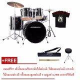 ราคา Overdrive Drum Set Od 5 ดำ ใหม่ล่าสุด