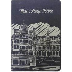 ขาย พระคริสตธรรมคัมภีร์ ฉบับมาตรฐาน ปกผ้าแคนวาส สีกรมท่า ขอบเงิน ถูก กรุงเทพมหานคร