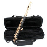 ราคา Piccolo Ottavino Half Size Flute Curonickel Silver Plated C Key Tone With Polish Cloth Cleaning Stick Padded Box Case Screwdriver ออนไลน์ ฮ่องกง