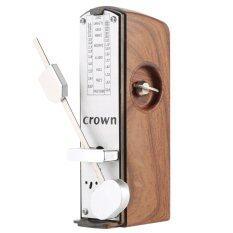 ซื้อ Portable Mini Mechanical Metronome Universal Metronome 11Cm Height For Piano Guitar Violin Ukulele Chinese Zither Music Instrument ออนไลน์