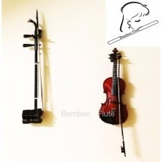 โปรโมชั่น ตัวแขวนซอเอ้อหู ซออู้ ซอด้วง ซออีสาน หูแขวนปรับระดับได้ตามขนาดเครื่องดนตรี ใน ประจวบคีรีขันธ์