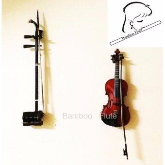 ตัวแขวนซอเอ้อหู ซออู้ ซอด้วง ซออีสาน หูแขวนปรับระดับได้ตามขนาดเครื่องดนตรี