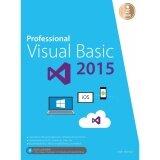 โปรโมชั่น Professional Visual Basic 2015 กรุงเทพมหานคร
