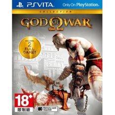 PS Vita God of War Collection (English) (Asia)