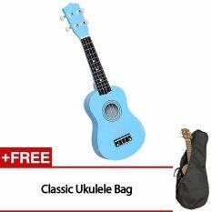 ขาย ซื้อ Qniglo 21 Inch 15 Frets Soprano Ukulele Guitar Uke Sapele 4 Strings Hawaiian Guitar For Beginners กรุงเทพมหานคร