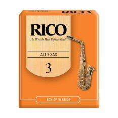 ส่วนลด Rico ลิ้นอัลโต แซกโซโฟน รุ่น กล่องส้ม เบอร์ 3 Box Of 10 Reeds Rico ใน นนทบุรี